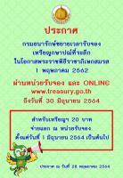 S__458219526.jpg